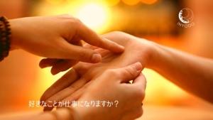 札幌手相占いINYODO
